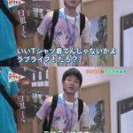 【画像】太田光「いいTシャツ着てんじゃないかよラブライブだろ?」ゆるゆりオタク「……」