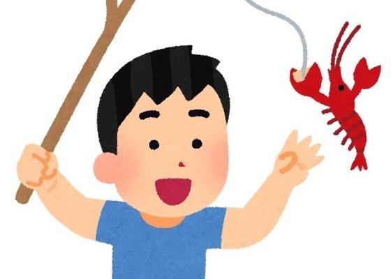 【画像】なんでファミマに『ザリガニ』のおにぎりあるの!?wwwwwww