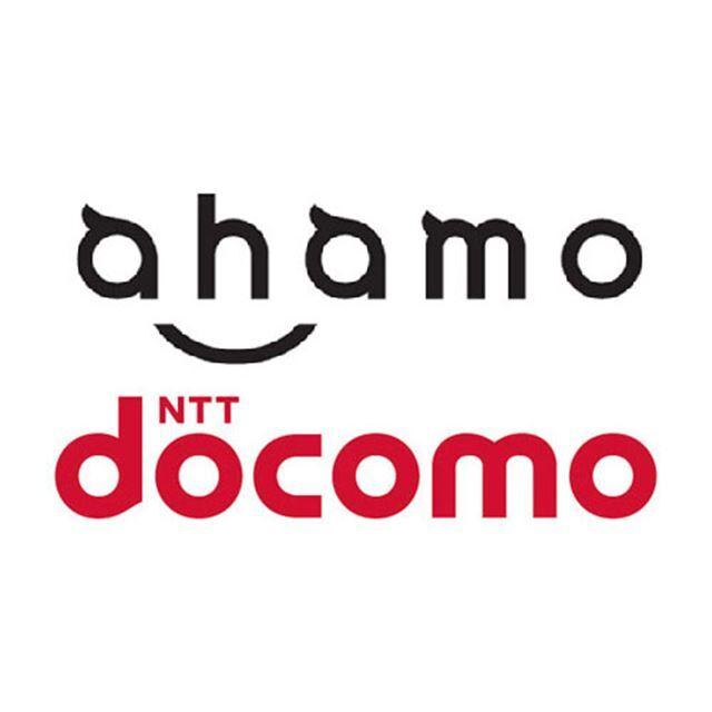 ドコモ「ahamo」 有償で店頭サポートすることを決める