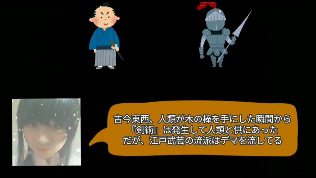 【東京五輪】池江璃花子のおかげで開催反対論が吹き飛んだ? ネット上でも賛成意見が急増 「日本中が感動」