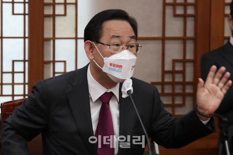 【韓国】国民の力党代表権限代行「文政権 今からでも法治・民主主義を」 「実際 傲慢と独善、我執と偽善、野党無視の一方主義だけ」