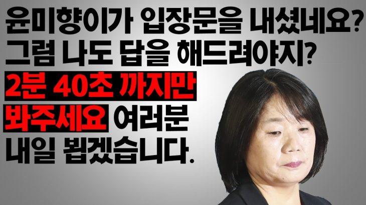 【韓国】元慰安婦が現職国会議員に「利用されてばかりだった」と証言する映像、韓国で波紋呼ぶ