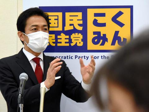 【朝日新聞】国民・玉木代表「共産いる政権には入らない」会見で明言