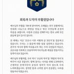 【復活祭】韓国・文大統領「イエス様の復活のように、希望の歴史に変えていく」