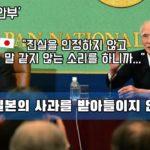 【東亞日報】 日本軍慰安婦問題は最初から外交で解決すべきだった