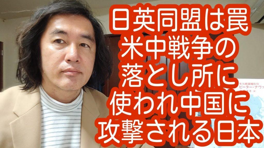 【重腰速報】週刊誌報道で苦情殺到。女子中学生死亡で旭川市教委がいじめ調査へ。北海道