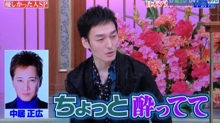 """【行列】中居正広さんの間違い電話に""""ある指摘""""が続出"""