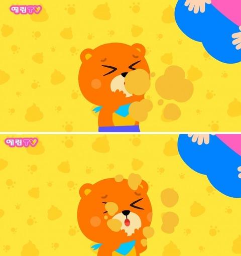 【韓国】YouTubeで1億回再生・・・1分28秒の『うんこソング』
