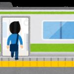 【悲報】電車で許せない奴の特徴がこちらwwwwwwwwww