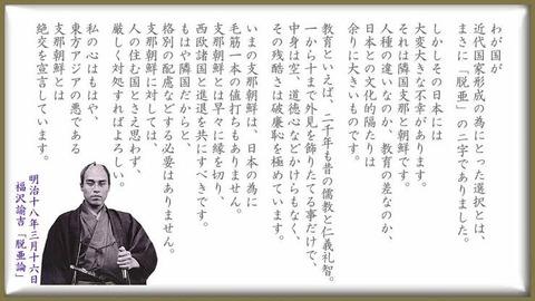 【中国メディア】日本は東アジアに溶け込み、自分の足で一歩ずつ前進するべきだ