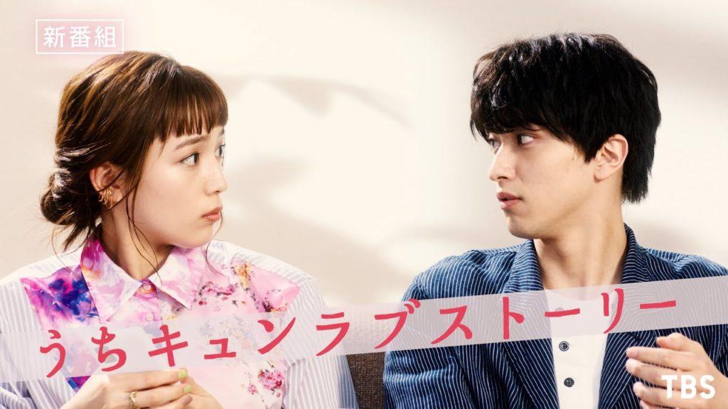"""「着飾る恋」第2話の冷蔵庫キスシーンで""""ある意外な人物""""にスポットが当たる事態に?"""