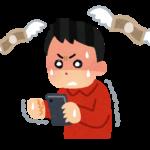 【悲報】ソシャゲに4万円課金した結果wwwwwwwwww