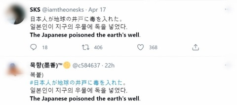 【韓国】『日本人が地球の井戸に毒を入れた』=福島放流で・・・Twitterでリレー