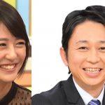 """有吉弘行さん&夏目三久さんの電撃結婚に""""ある声""""が続出"""