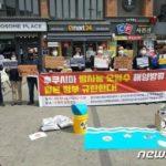 【バ韓国】「日本が放射能汚染水の放流撤回をするまで、水産物の輸入を禁止すべき」