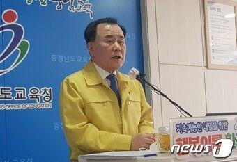 """【韓国】キム・ジチョル忠南教育監、日本の""""竹島領有権""""主張に「撤回」要求する声明書発表 高等学校教科書を直ちに改正すべき"""
