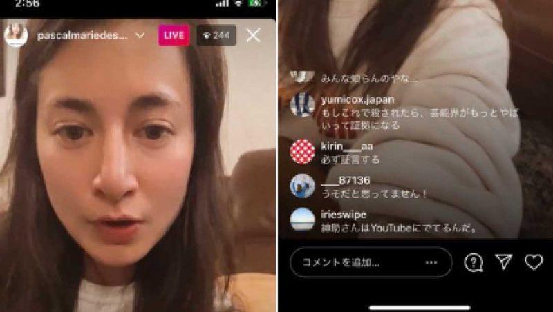 マリエさん枕営業騒動で焦点が当たった出川哲郎さんに賛否両論の声