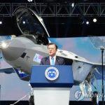 【KF21/通称ポラメ(若鷹)】韓国国産戦闘機の試作機公開 文大統領「32年までに120機配備」