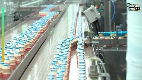 【旧・韓国ヤクルト】 少女時代ユナが惚れた発酵乳?ヤクルトはどうやって作られるのか。 ※3月に社名変更、現「hy」