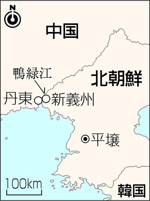 コロナ恐れ、静まり返る北朝鮮 中国と往来なし、国境封鎖1年超