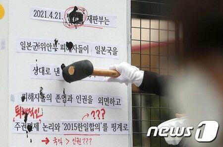 【韓国】市民団体、慰安婦損害賠償却下した裁判所を連日糾弾