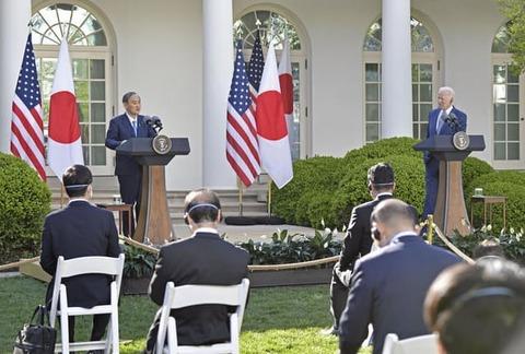 【韓国】 日本の一部の政治家の卑劣な本性は本当に直らないのか?~米日首脳会談で台湾に触れた日本、危険な一歩