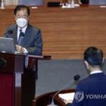 【韓国外相】日本の処理水海洋放出 IAEA基準に従うなら反対せず