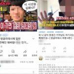 【YouTube】「平均身長160センチのバングラデシュで韓国人は芸能人!」 韓国人ユーチューバーの発言に批判殺到