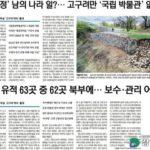 【遺跡は北朝鮮や満州】 中国東北工程の常連「高句麗」、でも韓国には国立博物館さえ無い