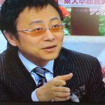 政府批判の裏での裏切り?松尾貴史、緊急事態宣言下での飲み歩きが判明