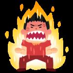 【悲報】ヒロミ、ブチ切れwwwwwwwwww