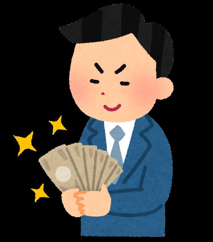 1人10万円給付でどう変わったか? 家計簿アプリの分析では…