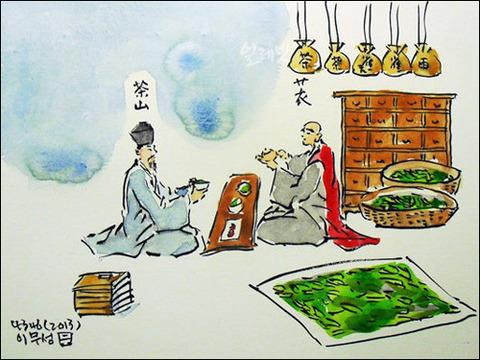 【日本から韓国なのだが】 新茶を飲んでみましょうか? ノクチャ(緑茶)は私たちが日本に伝えた