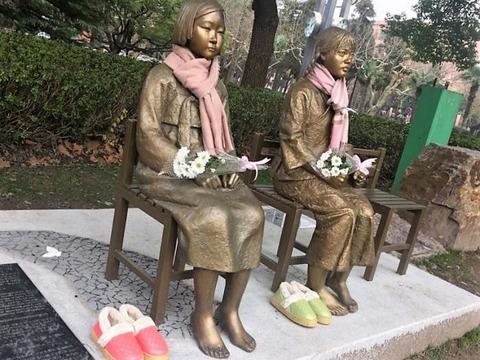 【韓国の嘘だもの】慰安婦関連資料のユネスコ世界記憶遺産への登録が「絶望的」に?=韓国ネット落胆「日本の外交力の勝利だ」