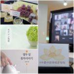【パクリの韓国文化】 「日本人対象の講座が盛況」花茶教育、日本に行く 「花茶(コッチャ)」の宗主国が韓国であることを知らせる