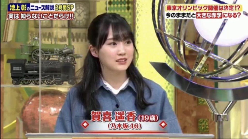 池上彰さんに話を振られた賀喜遥香さんへある指摘が続々?