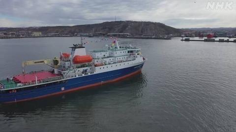 【北方領土】ロシア 北方領土3島と樺太結ぶ貨客船 新たに就航へ