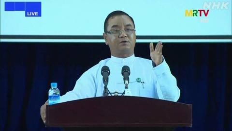 【デモ弾圧】「雑草を取り除く」ミャンマー軍報道官 弾圧は正当だと主張