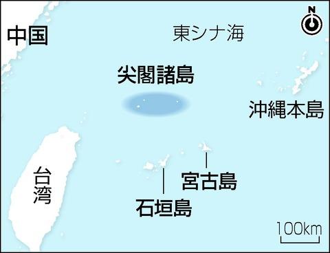 【中国】<沖縄県・尖閣諸島>の地形図をウェブサイトで公表!