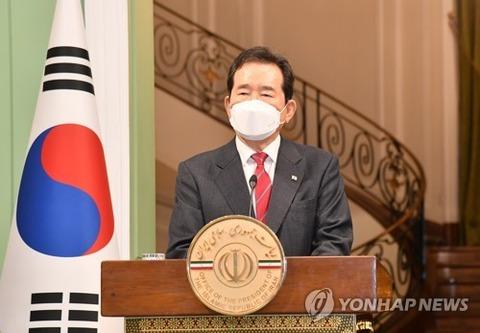 【韓国・チョン首相】イランの凍結資産「早期に返還すべき」