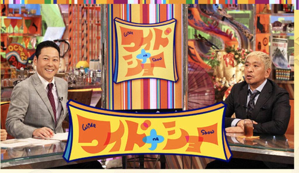 【ワイドナショー】EXIT兼近さんの容姿ネタに関する見解が大きな反響!
