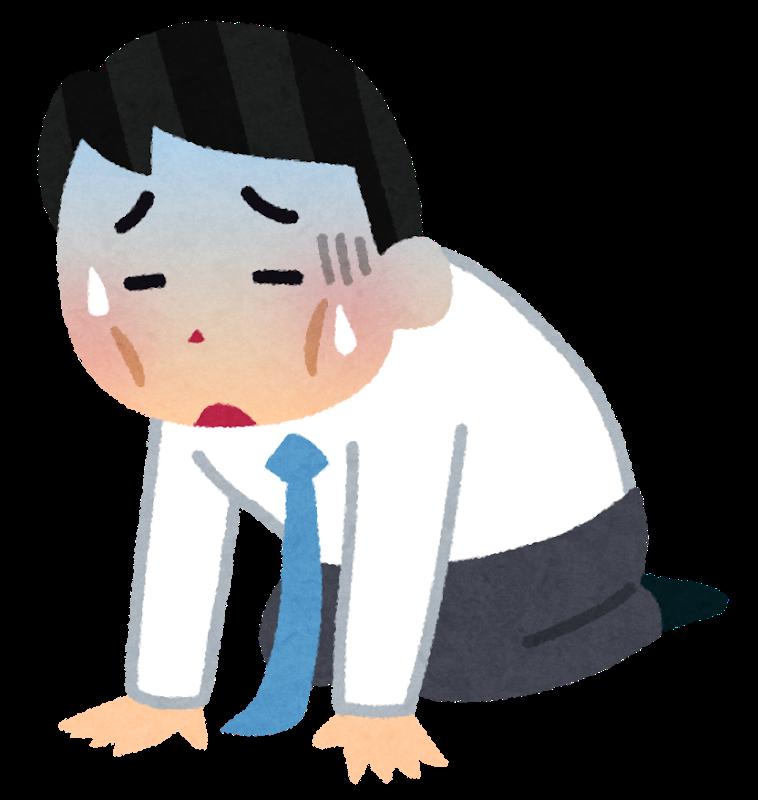 多忙極まる教師「負のスパイラル」 休職した教員の業務をカバーした別の教員が、 負担増で倒れる