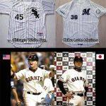 【画像】日本が発明したもの何もないただのパクリ大国と判明wwwiwwwiwww