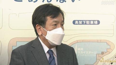 【パヨク】立憲民主党・枝野代表「ワクチン、日本は確保失敗だ 国民に説明を」