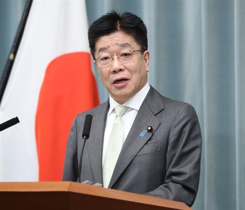 【加藤官房長官】韓国の日本大使館前デモ「適切な対応を要請」韓国原発の処理水放出は日本の約2倍