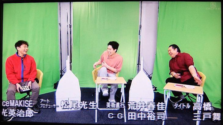 【画像】浜田雅功さん、企画で俳優に電流を流して炎上してしまう