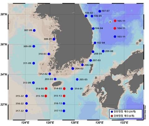 【韓国】周辺海域・放射能濃度 調査増やし情報公開拡大へ