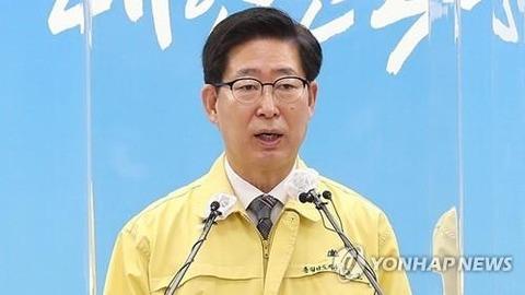 【いい加減にしろ韓国】「太平洋戦犯国の汚名だけでは足らず、太平洋汚染犯罪国になる日本」~原発汚染水放流決定を韓国忠南知事が批判