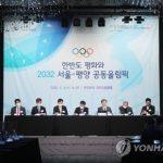 【韓国ソウル市】豪州ブリスベンを選定 選定結果に即座に遺憾を表明し32年五輪の南北共同招致提案書をIOCに提出