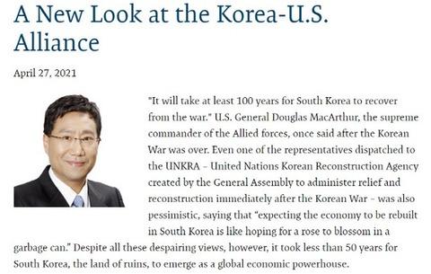 【上から目線】「米国は、韓国の忍耐・対話・平和・対北政策の現実を理解せよ」=韓国与党シンクタンク元院長